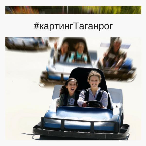 karting (2)